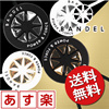 【送料無料】 バンデル メタリック ネックレス/バンデル ゴールド/バンデル シルバー/メタリック