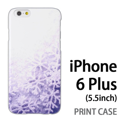 iPhone6 Plus (5.5インチ) 用『1223 雪の結晶 水』特殊印刷ケース【 iphone6 plus iphone アイフォン アイフォン6 プラス au docomo softbank Apple ケース プリント カバー スマホケース スマホカバー 】の画像