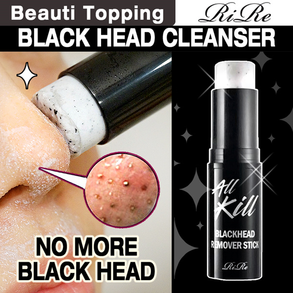 ?3rd Restock?sold OUT in KOREA!!! [RiRe] All Kill Blackhead Remover stick Deals for only S$10.9 instead of S$0