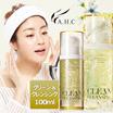【AHC] 韓国1位最安値イベントクレンジングAHCクリーンアンドクレンジング100ml  / 韓国コスメ
