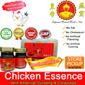 ★Fight Mental Stress★Increase Physical Stamina throughout the Day!!Formulated Chicken Essence with American Ginseng and Cordyceps 6x70ml!!Suitable for the Students!!Working Class and Elderly!!