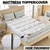 ★MATTRESS TOPPER ★COMFORTABLE ★6CM THICK ★Comfortable Pad Mattress Protection ★JIJI