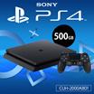 【割引きクーポン利用OK!】プレイステーション4 HDD 500GB ジェット・ブラック CUH-2000AB01 よりスリムになったNew PS4!!