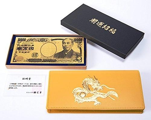 純金箔一万円札カード+昇龍金箔牛皮長財布セット 金運上昇 金運アップ 送料無料 mam