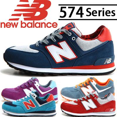 new balance model 965