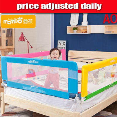 Buy Price Adjusted Daily Manbo Sale Mambo Mambao Soft Folding Bed Guard Baby Bed Rail Fence