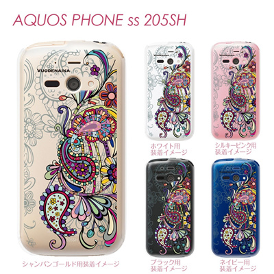 【AQUOS PHONE ss 205SH】【205sh】【Soft Bank】【カバー】【ケース】【スマホケース】【クリアケース】【Vuodenaika】【フラワー】 21-205sh-ne0030caの画像