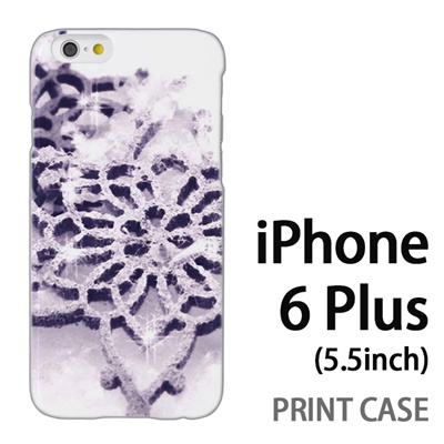 iPhone6 Plus (5.5インチ) 用『1223 雪の結晶の文鎮 白』特殊印刷ケース【 iphone6 plus iphone アイフォン アイフォン6 プラス au docomo softbank Apple ケース プリント カバー スマホケース スマホカバー 】の画像