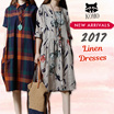 2017 NEW LINEN DRESS COLLECTION