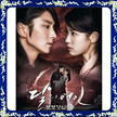 韓国ドラマDVD「月の恋人」高画質 全20話 DVD-BOX 10枚組 日本語字幕