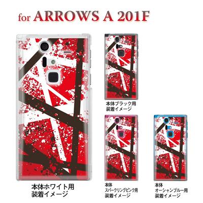 【ARROWS ケース】【201F】【Soft Bank】【カバー】【スマホケース】【クリアケース】【ミュージック】【ヴァンヘイレン】 08-201f-an109の画像