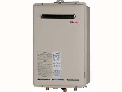 住宅設備・リフォーム給湯専用RUX-A2011W-E20号オプションにて都市ガス、LPのどちらかを必ずお選びください。