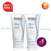 [GSK SG Official E-Store]【BUY 1 FREE 1!】Physiogel Daily Moisture Therapy Cream 75ml/ 150ml |Intensive Cream 100ml| No. 1 Moisturizer Cream| Dry and Sensitive Skin| Suitable for babies and children