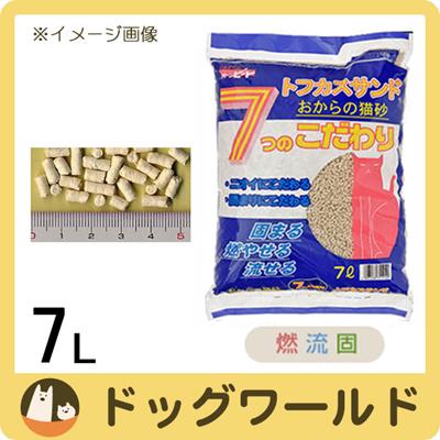 ペグテックトフカスサンド7L【猫砂】