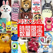 ★漫画の大集合 絶対にお好きなのがあるよ iPhone 7 ケース PLUS 6s plus ケース iPhone7 plus 6 kakao  bigbang 韓国 line kitty