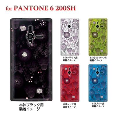 【PANTONE6 ケース】【200SH】【Soft Bank】【カバー】【スマホケース】【クリアケース】【Vuodenaika】 21-200sh-ne0014caの画像