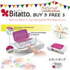 【CNY Special Sale】 ★ BUY 3 FREE 1 Bitatto Wet Wipes Cover★ Made in Japan ★★ Re-Usable ★ Washable To Regain The Adhesive★