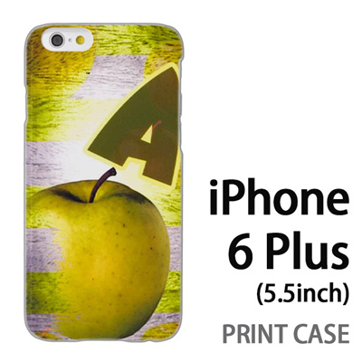 iPhone6 Plus (5.5インチ) 用『No1 A 青りんご』特殊印刷ケース【 iphone6 plus iphone アイフォン アイフォン6 プラス au docomo softbank Apple ケース プリント カバー スマホケース スマホカバー 】の画像