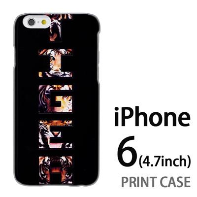 iPhone6 (4.7インチ) 用『No5 TIGER』特殊印刷ケース【 iphone6 iphone アイフォン アイフォン6 au docomo softbank Apple ケース プリント カバー スマホケース スマホカバー 】の画像