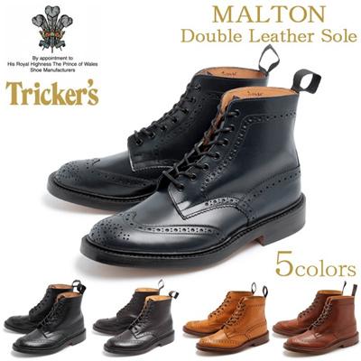 トリッカーズ カントリーブーツ モールトン ダブルレザーソール TRICKERS COUNTRY BOOTS MALTON メンズ ブーツの画像