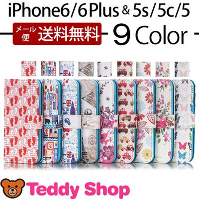 iPhone6ケース iphone6 plus ケース アイフォン6 アイフォン6plus iphone5s アイフォン5s レザー iphone5ケース手帳型ケース スマホケース iphone6plus ブランド スマホカバーiPhoneケース かわいいiphoneカバー アイホン6 アイホン5s アイフォン6プラス アイフォン5の画像