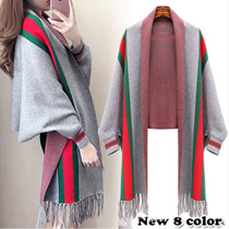 2017 WOMEN′S FASHION◆Stylish Knited Shawl Capes◆Unique Pattern Design/ High quality acrylic fiber material/8 styles/ free size