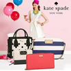 CRAZY SALE!!! ♥♥•• KATE SPADE ••♥♥ Bag and Wallet Collections!! Crossbody/Satchel/Tote/Medium/Large Wallets!! ♥ 100% Authentic Brand Items ♥ FREE Shipping from USA ♥