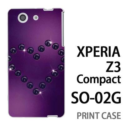 XPERIA Z3 Compact SO-02G 用『No4 ダイヤハート 紫』特殊印刷ケース【 xperia z3 compact so-02g so02g SO02G xperiaz3 エクスペリア エクスペリアz3 コンパクト docomo ケース プリント カバー スマホケース スマホカバー】の画像