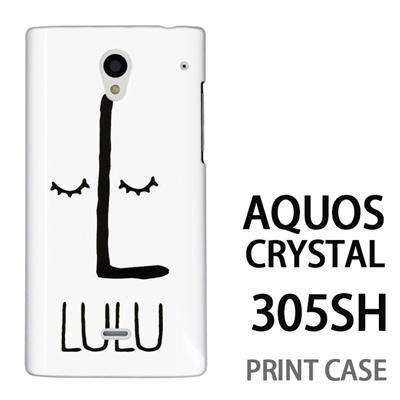 AQUOS CRYSTAL 305SH 用『0623 「L」』特殊印刷ケース【 aquos crystal 305sh アクオス クリスタル アクオスクリスタル softbank ケース プリント カバー スマホケース スマホカバー 】の画像