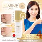 SAVE $110!!! [TODAY ONLY $43.90ea!!!] 日本史上最有效![#1 ANTI-AGING FOR ASIAN WOMAN] ★ NO WRINKLES!!!★ TOP JAPAN SKINCARE BRAND★ FAST REMOVE wrinkles • Full Size 30ml ♥ Made and only Available In Japan