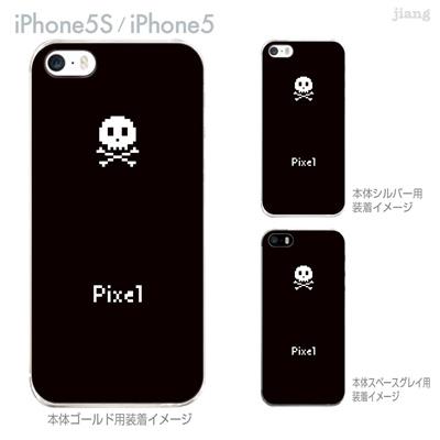 【iPhone5S】【iPhone5】【Clear Arts】【iPhone5sケース】【iPhone5ケース】【カバー】【スマホケース】【クリアケース】【クリアーアーツ】【Pixelスカル】 47-ip5s-tm0021の画像