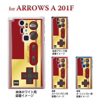 【ARROWS A 201F】【201F】【Soft Bank】【カバー】【スマホケース】【クリアケース】【クリアーアーツ】【懐かしのコントローラ】 08-201f-ca0076の画像
