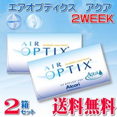 【送料無料】エアオプティクスアクア 2WEEK 2箱セット【1箱6枚入】≪2週間使い捨てコンタクトレンズ≫
