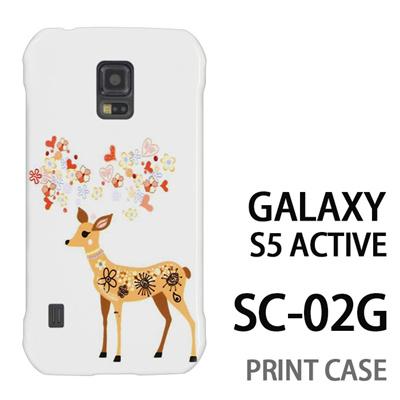 GALAXY S5 Active SC-02G 用『0624 幻想的な鹿』特殊印刷ケース【 galaxy s5 active SC-02G sc02g SC02G galaxys5 ギャラクシー ギャラクシーs5 アクティブ docomo ケース プリント カバー スマホケース スマホカバー】の画像