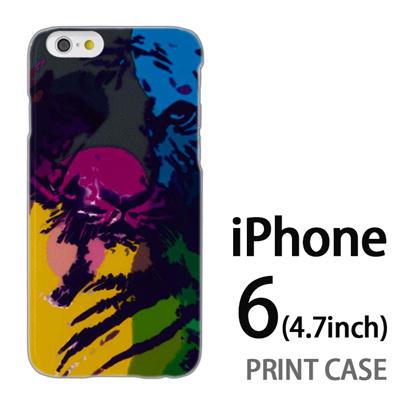 iPhone6 (4.7インチ) 用『No5 レインボータイガー』特殊印刷ケース【 iphone6 iphone アイフォン アイフォン6 au docomo softbank Apple ケース プリント カバー スマホケース スマホカバー 】の画像