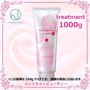 ニューウェイジャパンナノアミノトリートメントRM-RO1000gローズシャボン