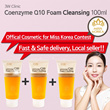 [1+1+1] Q10 foam Cleansing ★ 3w clinic Offical cosmetic for Miss korea contest ★ 100ml