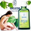 WELEDA ヴェレダ ホワイトバーチ ボディシェイプオイル(セルライトオイル)100ml  WELEDA whitebirch body shape oil 100ml
