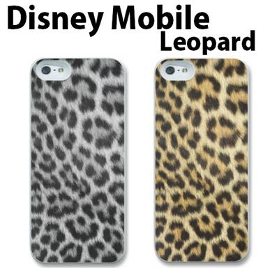 特殊印刷/Disney Mobile(SH-02G)/DisneyMobile(F-07E/N-03E)(F-03F)(SH-05F)(リアル豹)CCC-010【スマホケース/ハードケース/カバー/ディズニーモバイル】の画像