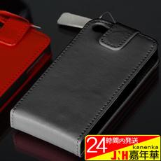 ケース カバー iPhone4/iPhone4Sケースカバー アイフォン 保護用レザーケースハードカバー