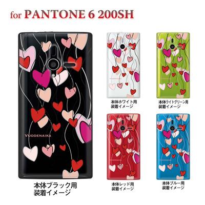 【PANTONE6 ケース】【200SH】【Soft Bank】【カバー】【スマホケース】【クリアケース】【Vuodenaika】 21-200sh-ne0021caの画像