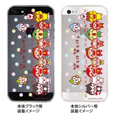 【iPhone5S】【iPhone5】【西村軍団】【Clear Arts】【iPhone5ケース】【カバー】【スマホケース】【クリアケース】【笑とけ】【キャラクター】 28-ip5-gu0002caの画像
