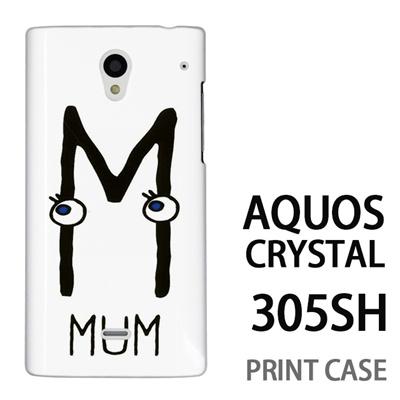 AQUOS CRYSTAL 305SH 用『0623 「M」』特殊印刷ケース【 aquos crystal 305sh アクオス クリスタル アクオスクリスタル softbank ケース プリント カバー スマホケース スマホカバー 】の画像