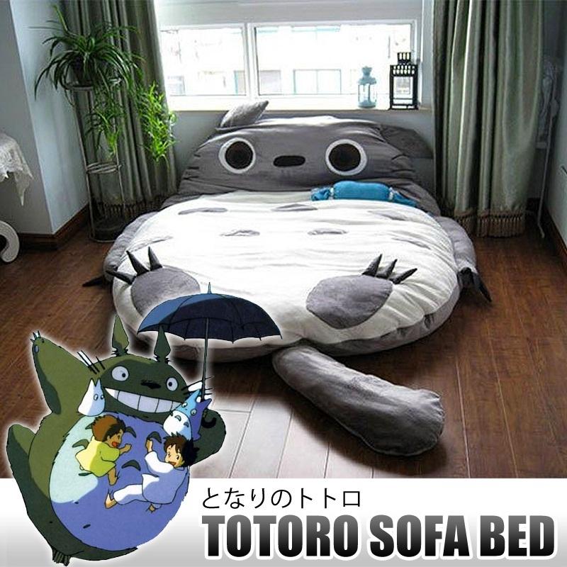 Sofa Bed Qoo10: TOTORO RILAKKUMA DORAEMON Sofa Bed Perfect Gift
