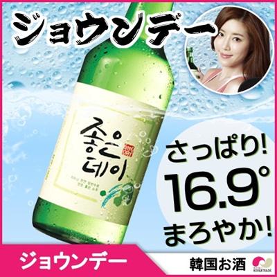 ジョウンデー 360ml  「韓国焼酎」(16.9度) 4瓶セット/1BOX(20瓶) 韓国お酒の画像