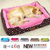 送料無料角型 ペットベッド 猫ベッド 犬ベッド 犬 猫 ペット 犬用 大型犬 中型犬 小型犬 ネコ用 猫 ネコ キャット