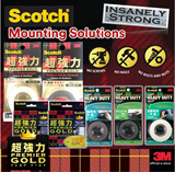 [Official E-Store]  Scotch® Premier Gold Extreme Mounting - Multi Purpose / Double Sided / Car Mounting - Indoor / Outdoor / Rough / Uneven / Smooth