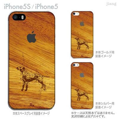 【iPhone5S】【iPhone5】【iPhone5sケース】【iPhone5ケース】【カバー】【スマホケース】【クリアケース】【Clear Arts】【木目柄】【イヌ】 06-ip5s-ca0234の画像