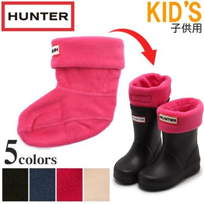 ハンターブーツ キッズ ウェリーソックス HUNTER BOOT KIDS WELLY SOCKS ラバーブーツ用 インナーソックス 子供用の画像