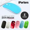 ワイヤレス スリム 薄い 持ち運びに便利なワイヤレスマウス USBマウス ラップトップマウス マウス PCマウス コードレス 電池式 6カラー コンパクト